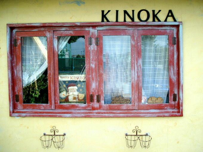 Country KINOKA 公式サイトへジャンプ