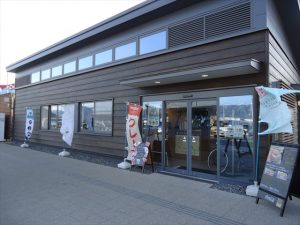 Spoke Cafe スポークカフェ